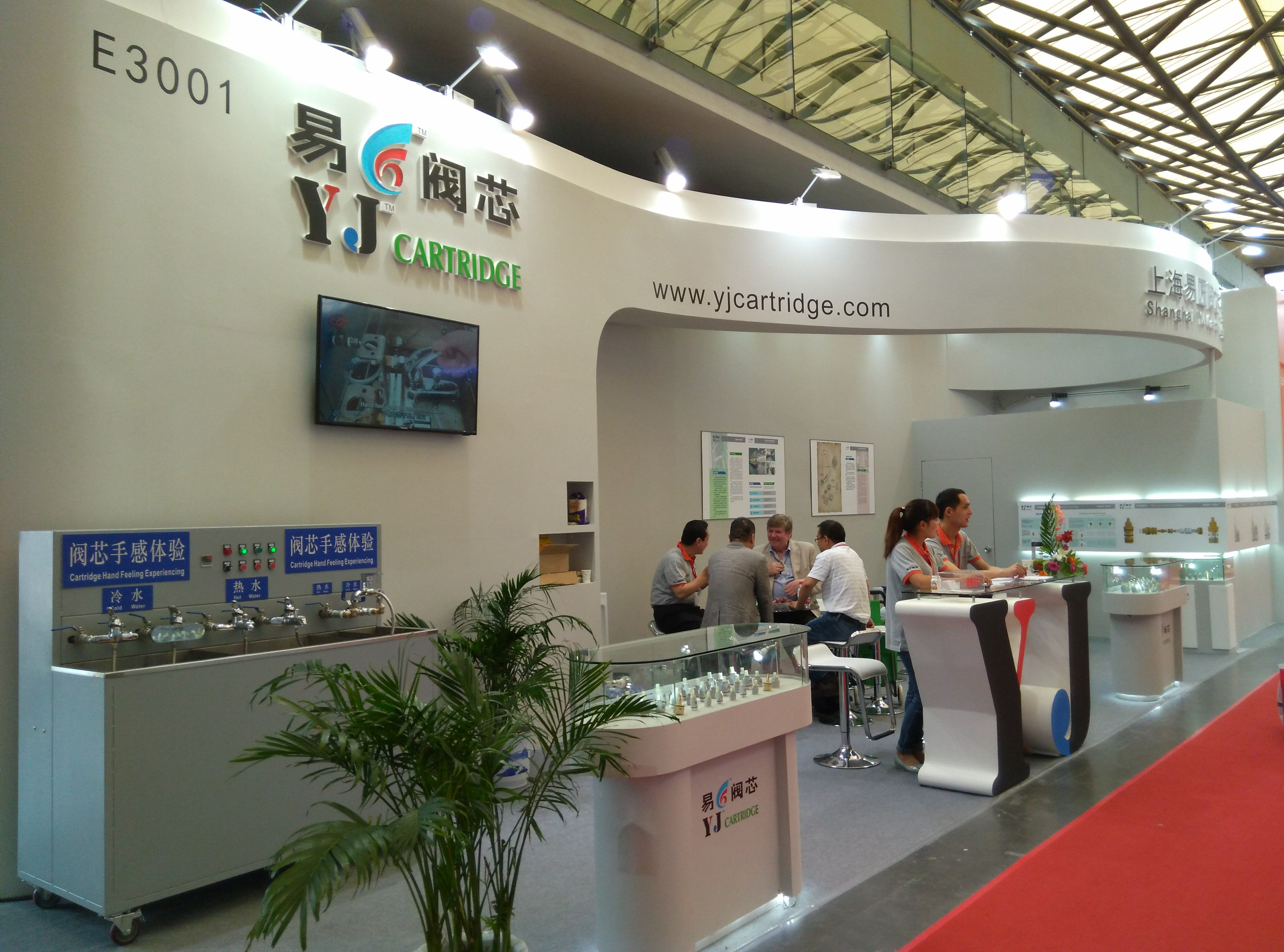Shanghai Expo, Kitchen And Bath 2015.